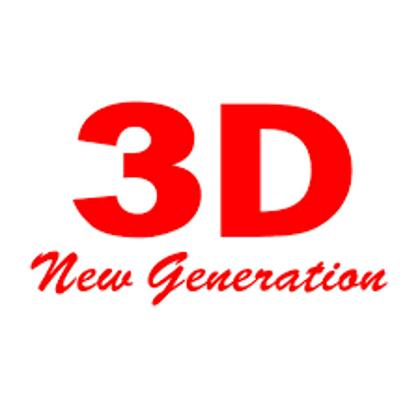 ブランド 3D 用の画像